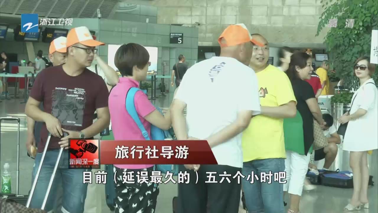 关注航班大面积延误:杭州东站——客流无明显增长