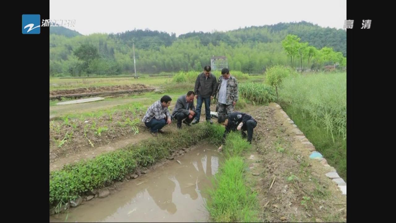 江山/江山:60多吨废硫酸倒入河中三人因污染环境罪被逮捕