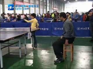 【黄岩区】第五届中小学生乒乓球赛开幕