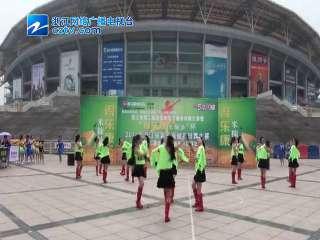 【海宁市】第二届市民运动会健身排舞比赛