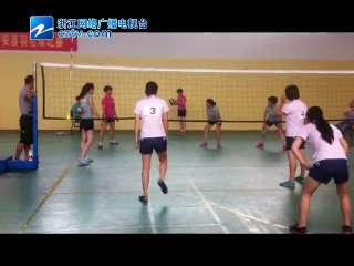 【磐安县】气排球比赛