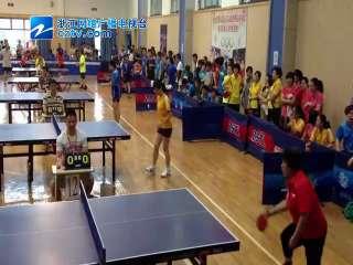【萧山区】第十七届运动会乒乓球比赛