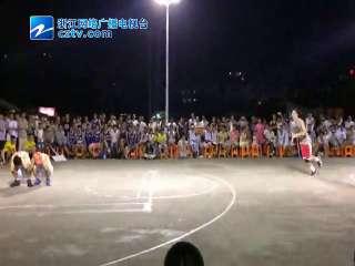 """【黄岩区】""""五洲·传奇""""杯夏季男子篮球联赛开赛"""