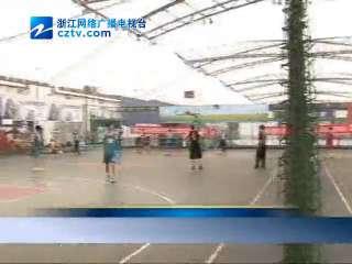 【嘉兴市】第二届市民运动会篮球比赛(成人组)