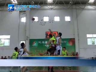 【嘉兴市】第二届市民运动会篮球比赛