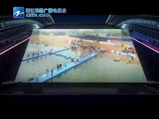【嘉兴市】全民健身群英会复赛第一期