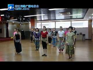 【西湖区】灵隐街道肚皮舞培训:舞出热情,舞出自信!