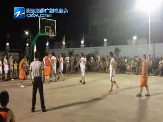 【路桥区】第四届体彩杯篮球赛主场新桥vs峰江