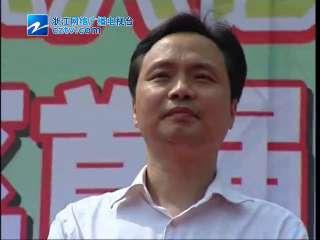 """【衢江区】""""助力五水共治·倡导绿色出行""""海力杯衢江区首届自行车环保行启动"""