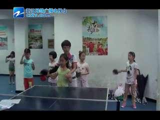 【拱墅区】米市巷街道暑期少儿乒乓球班