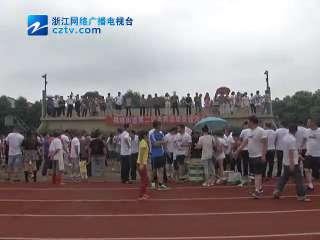 【温岭市】横峰街道第二届全民运动会拔河比赛