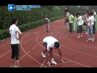 【拱墅区】米市巷街道2014全民健身日田径比赛