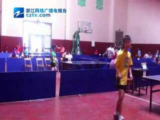 【磐安县】乒乓球比赛