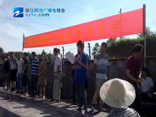 【金东区】塘雅镇举行首届农民运动会