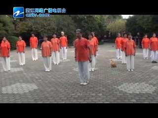 【拱墅区】米市巷街道太极拳培训受青睐
