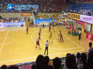 【台州市】台州中澳男子篮球对抗赛在黄岩体育馆举行