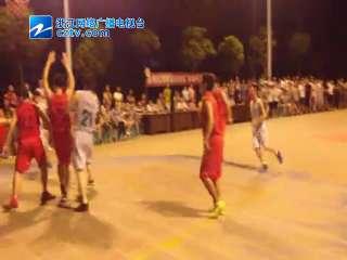 【路桥区】镇街道篮球比赛主场蓬街队vs路桥队