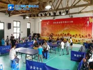 【洞头县】中小学生乒乓球比赛-唐素琴