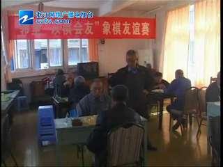 【黄岩区】社区象棋赛