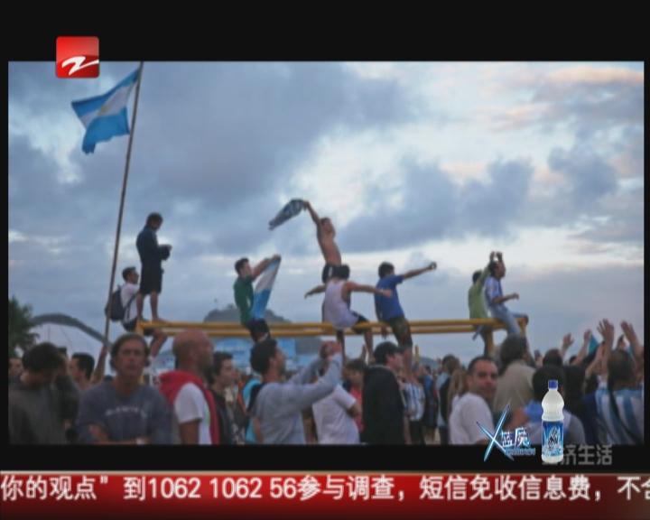 阿根廷球迷涌入里约  马拉多纳预言阿根廷夺冠