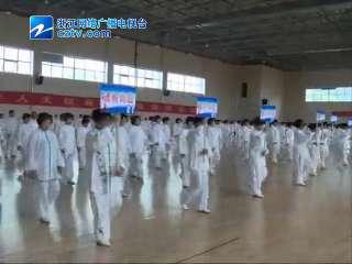 【瓯海区】区老年人太极拳协会成立一周年