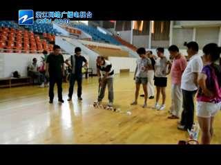 【桐乡市】全民健身体育休闲节趣味比赛