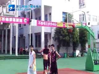 【平阳县】2014年平阳县三人制篮球赛