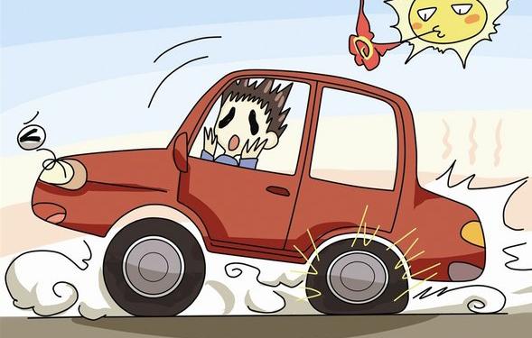 高温车辆事故频发 给轮胎降温切不可浇水