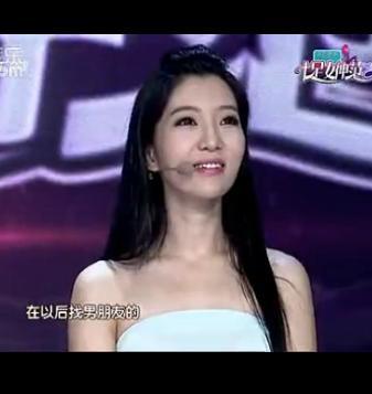 十足女神fan厦大校花廖婧如个人资料