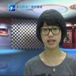 【遂昌县】成功举办2014浙江自行车系列公开赛