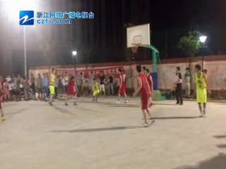 【路桥区】第四届运动会镇街道篮球比赛峰江VS螺洋7