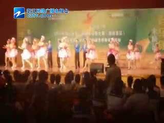 【路桥区】排舞展示会之最炫民族风
