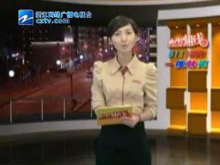 【长兴县】2014年7月24日长兴县中国象棋比赛