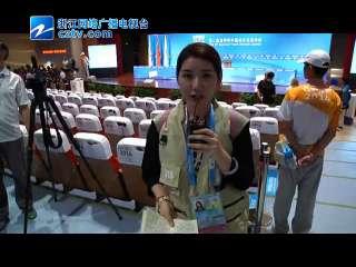 国际奥委会新闻发布会举行