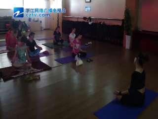 【西湖区】灵隐街道瑜伽培训:愉悦静心,修身养心