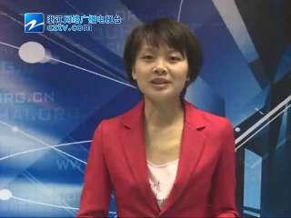 """【瓯海区】龙舟竞渡弘扬""""参龙""""文化"""