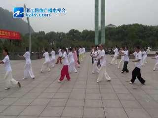 """【松阳县】""""每天太极一小时  健康快乐一辈子""""活动喜迎全民健身日"""