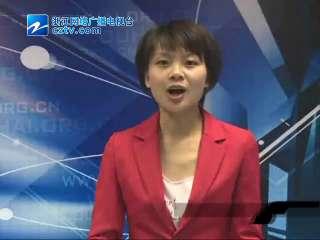 【瓯海区】区领导督查民间划龙舟活动管理工作