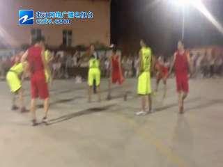 【路桥区】第四届运动会镇街道篮球比赛峰江VS螺洋1