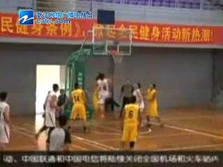 """【长兴县】2014长兴县""""广仁杯""""职工篮球交流赛"""