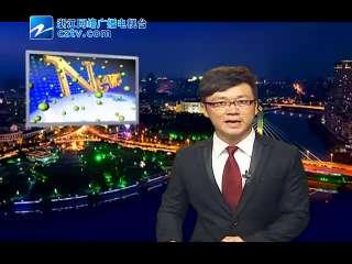 【吴兴区】公开水域水上项目比赛
