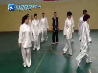【磐安县】武术比赛