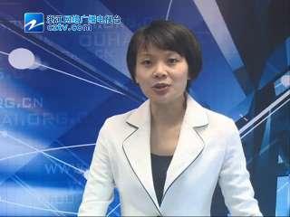 """【瓯海区】首届""""创森杯""""千人徒步大会探秘泽雅古道"""