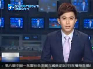 【长兴县】2014年8月长兴县全民健身日活动