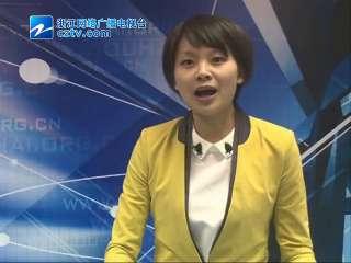 【瓯海区】第四届残疾人运动会举行