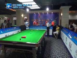 【海宁市】第十四届运动会大众部台球比赛圆满落下帷幕