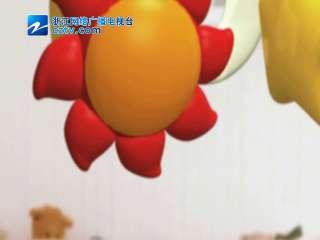 """【慈溪市】""""恒厚阳光城""""杯健步大会"""