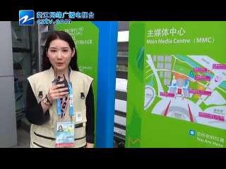 探访南京青奥会主媒体中心