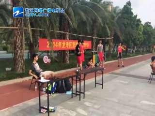 【龙湾区】首届三人制篮球赛
