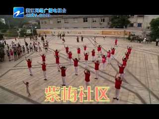 【安吉县】8月7日舞动中国